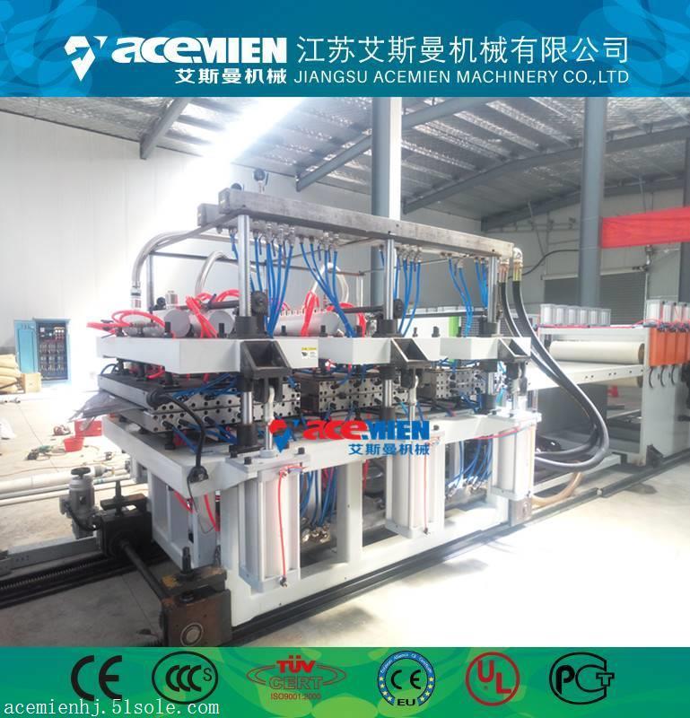 pp中空建筑模板生产设备