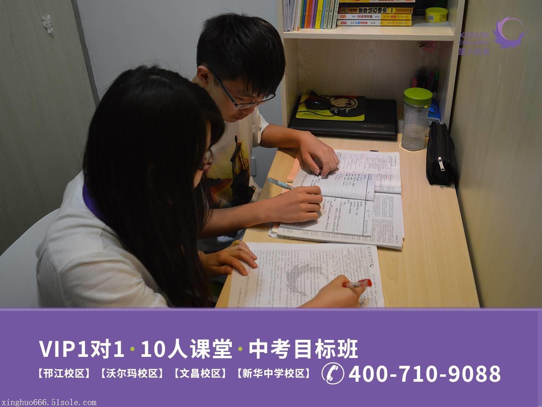 扬州初一英语辅导班,初一补习机构