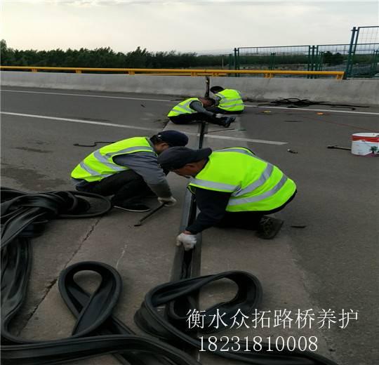 咸宁市墩柱加固维修养护-桥梁伸缩缝更换橡胶条