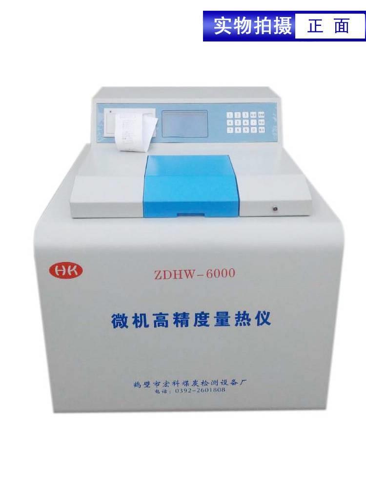锯末颗粒发热量检测仪/生物质颗粒热量仪/木质颗粒燃料热值检测仪