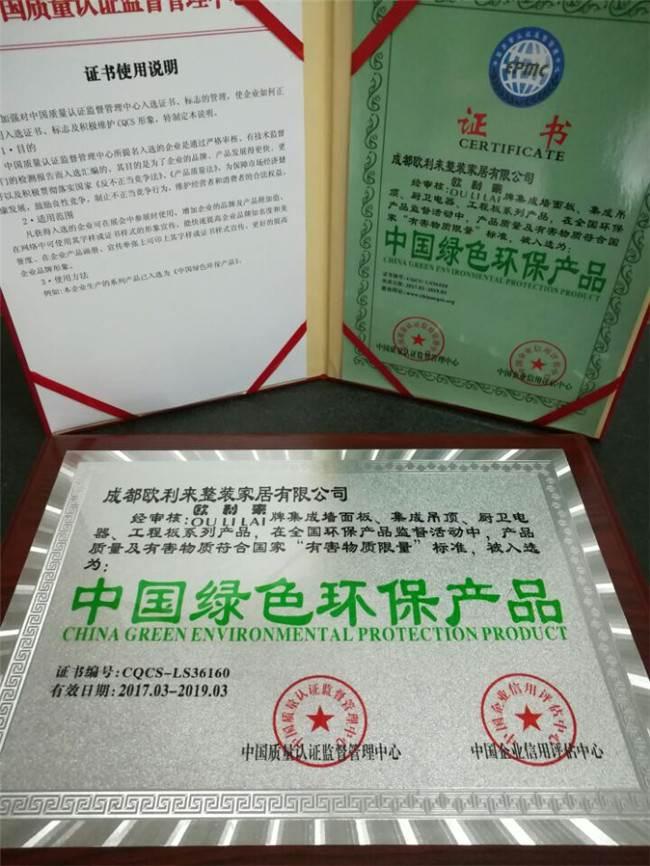 伊春企业办理中华人民共和国环卫清洁服务企业资质