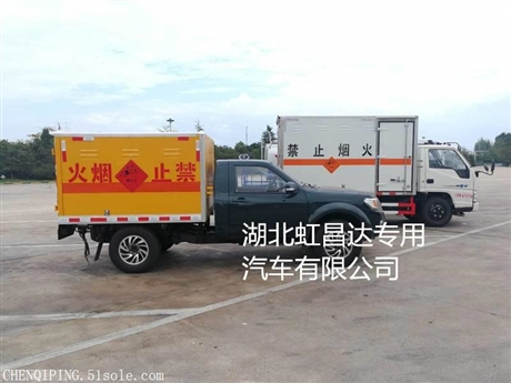 民爆车厂家/郑州日产单排皮卡爆破车