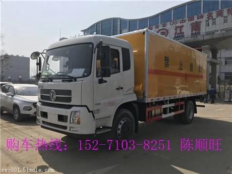 7.5吨民爆运输车