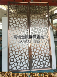 北京酒店屏风隔断-宾士来不锈钢屏风厂家-上海酒店屏风