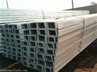 昆明槽钢生产商
