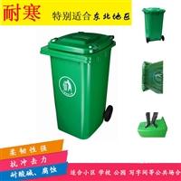 通化分类垃圾桶价格-沈阳兴隆瑞
