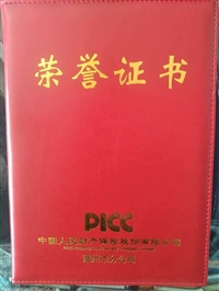 杭州高档荣誉证书定制价格