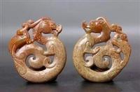 北京正規拍賣公司古玉器征集拍賣