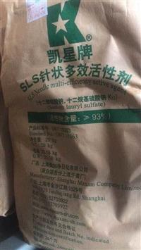 哪里回收甘油回收硅油回收丙二醇