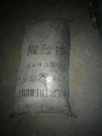 哪里回收热熔胶回收聚乙二醇厂家