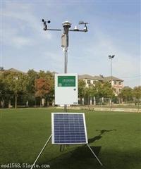 全国生态环境气象监测站 超声波一体化气象监测站 全自动气象监测
