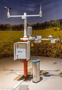 环保专用气象监测站 小型全自动无线传输气象站 气象观测站
