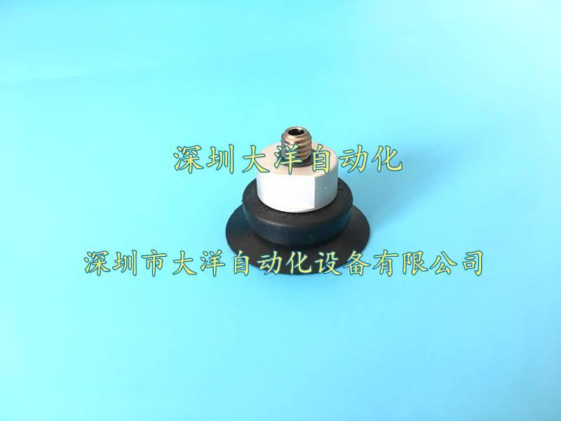 PAG-30-N-M6 妙德薄型真空吸盘吸薄膜 吸纸张 吸铜箔 吸铝箔 开袋