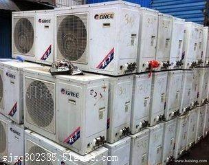 广州空调回收 二手空调回收