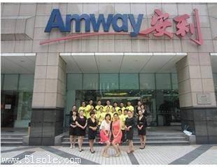 东莞长安安利雅姿产品怎么样 长安安利服务热线