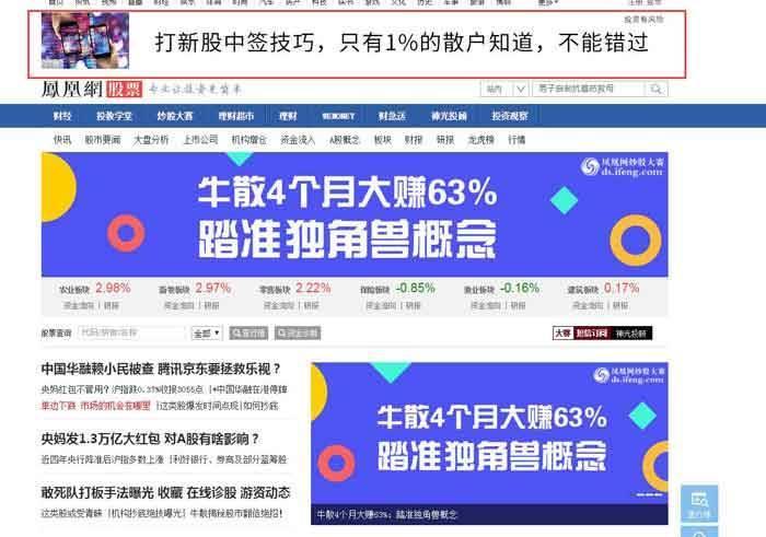 天津股民粉加微信了解股票信息