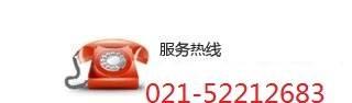 上海芙蓉制冷设备冰柜冷柜维修