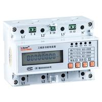 DTSD1352 建筑楼宇专用卡式电能表