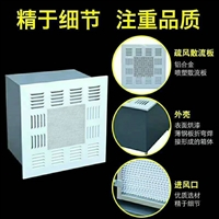 空气净化器价格和选购技巧
