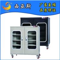 防潮箱厂家直销武汉 合肥工业电子干燥柜