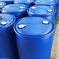 200升闭口塑料桶甘油桶皮重9kg泰然供应
