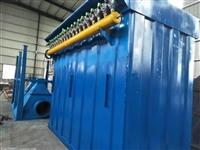 工业除尘设备厂家A莱州工业除尘设备生产厂家