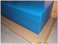 有机板亚克力板有机玻璃PMMA板透明彩色有机玻璃板