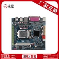 嵌入式主板定制 LGA1150 VGA/LVDS集成核心显卡x86嵌入式主板
