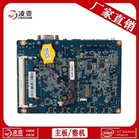 3.5寸主板 EC3 VGA HDMI EDP J485 中高端迷你工业主板厂家