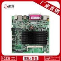 迷你主机主板 J1900/J1800 VGA/LVDS/EDP 4G/Wifi工控主板厂家