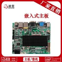 工控机主板 异步双显 4K 3855U/3955U 嵌入式计算机工业电脑主板