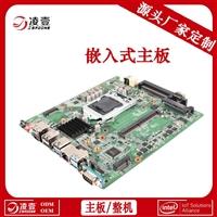 ops主板 H110 i3/i5/i7处理器 双显同显/异步显示 ops电脑主板