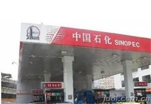 加油站如何才能有效加湿降温