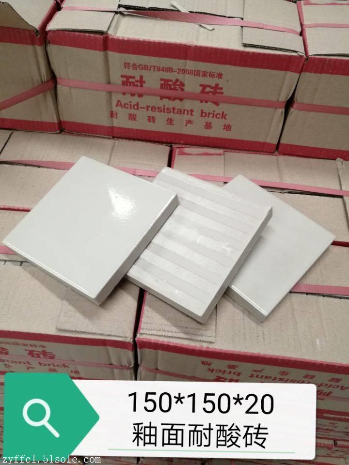 众光瓷业专业生产釉面耐酸砖