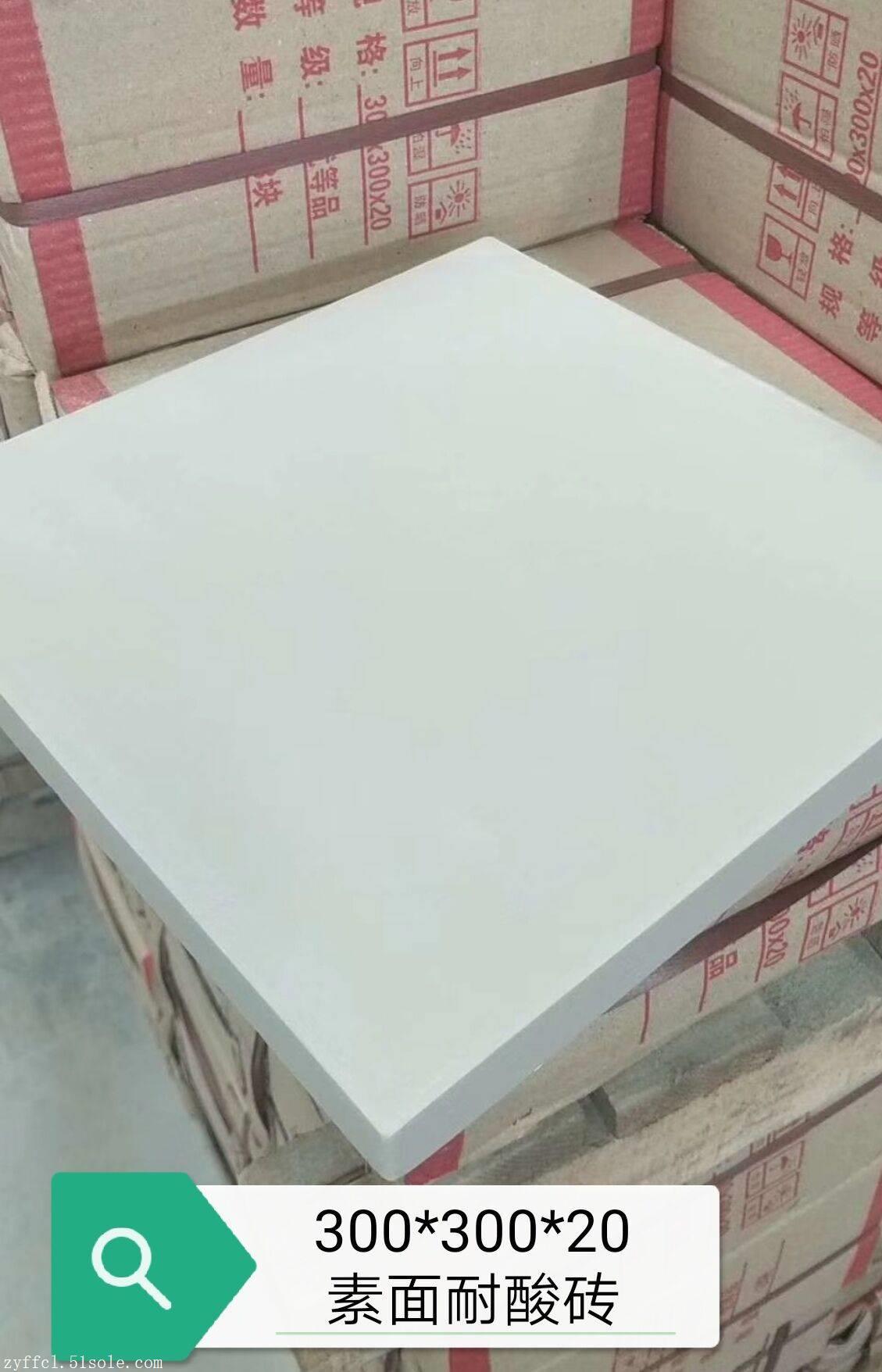 素面耐酸砖防腐蚀车间耐酸砖规格