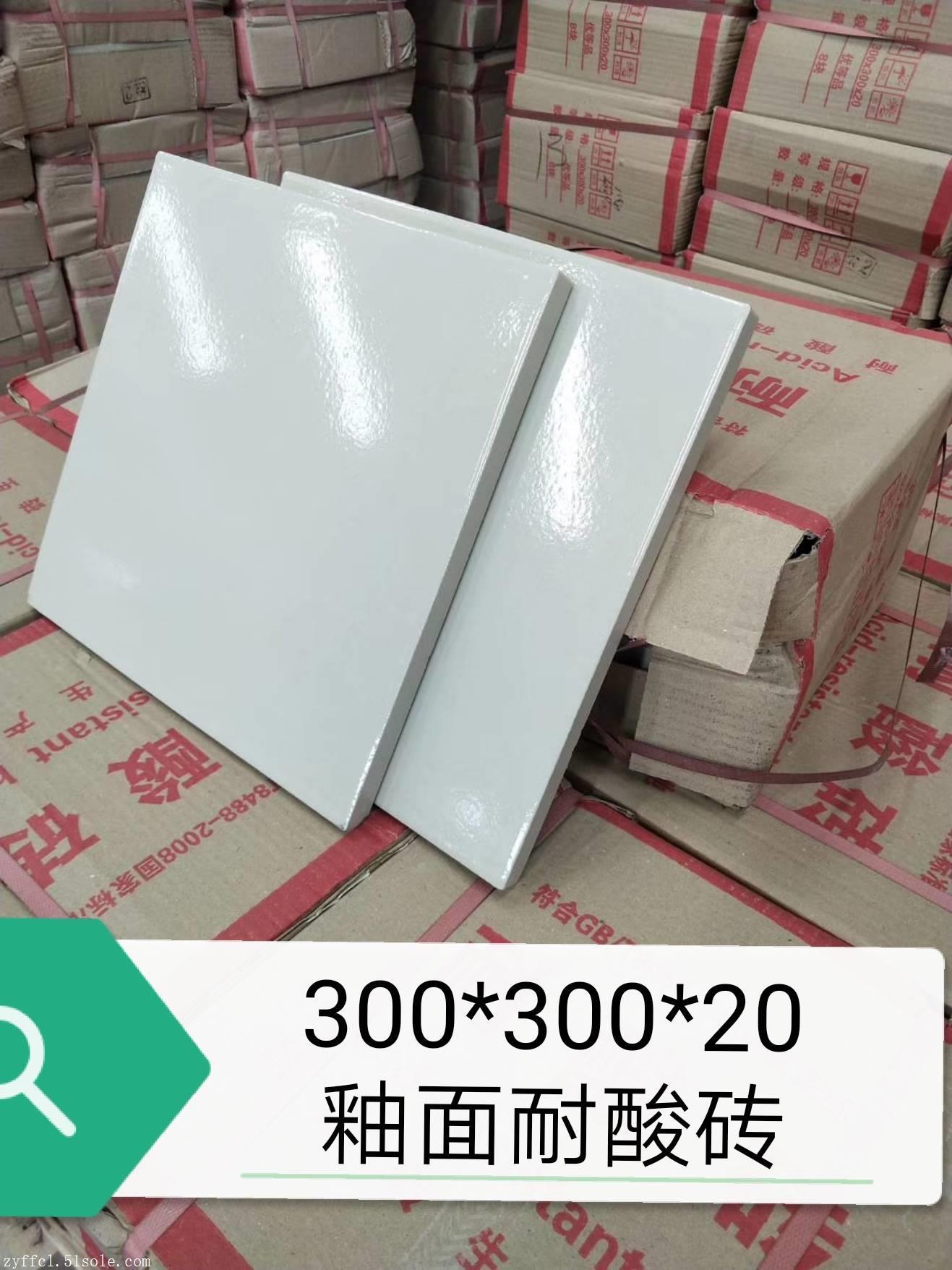 污水处理厂耐酸砖规格200*200*15耐酸砖价格