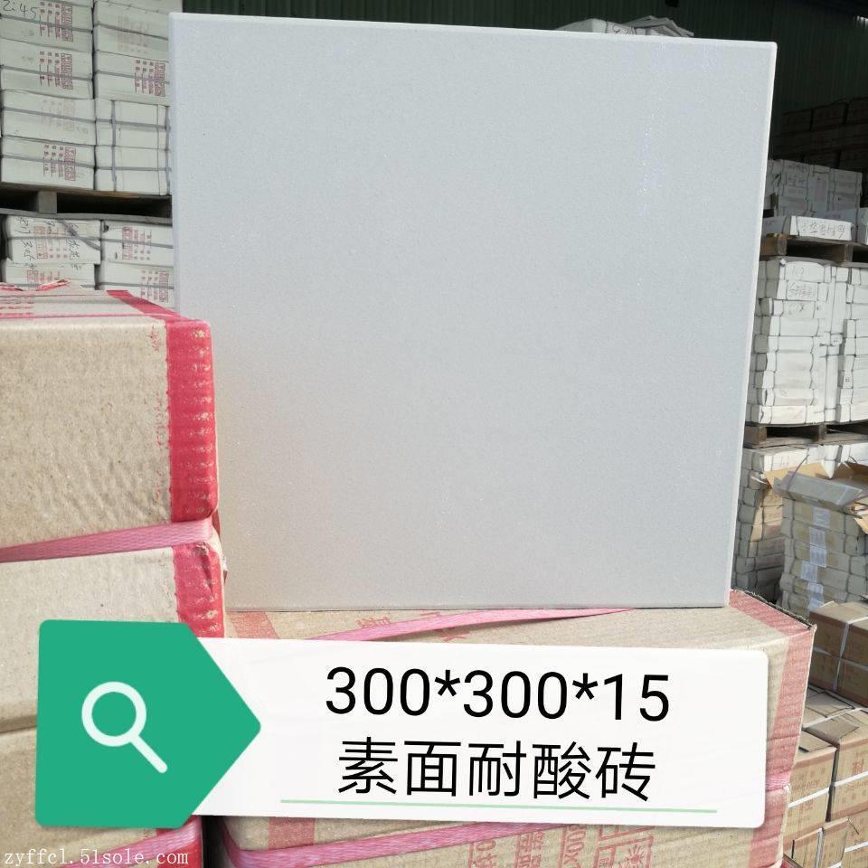 福建耐酸瓷板规格及耐酸砖价格