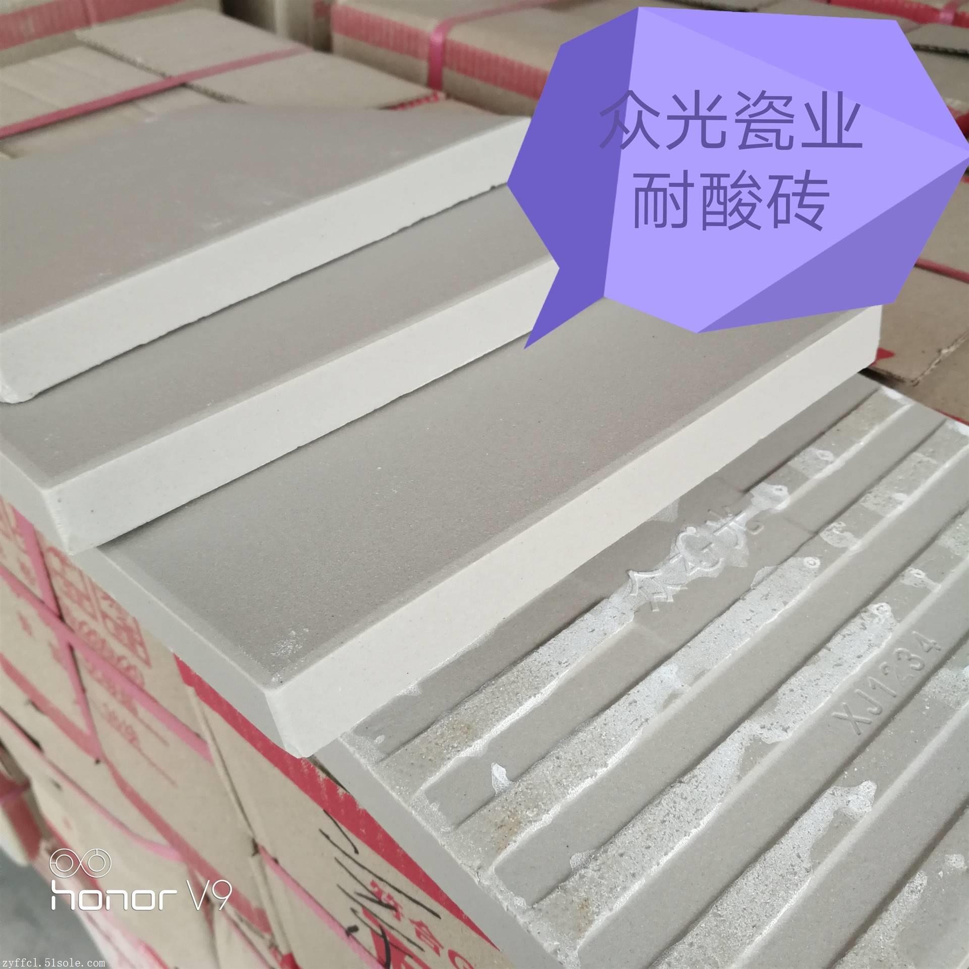长沙耐酸砖价格以及耐酸砖规格