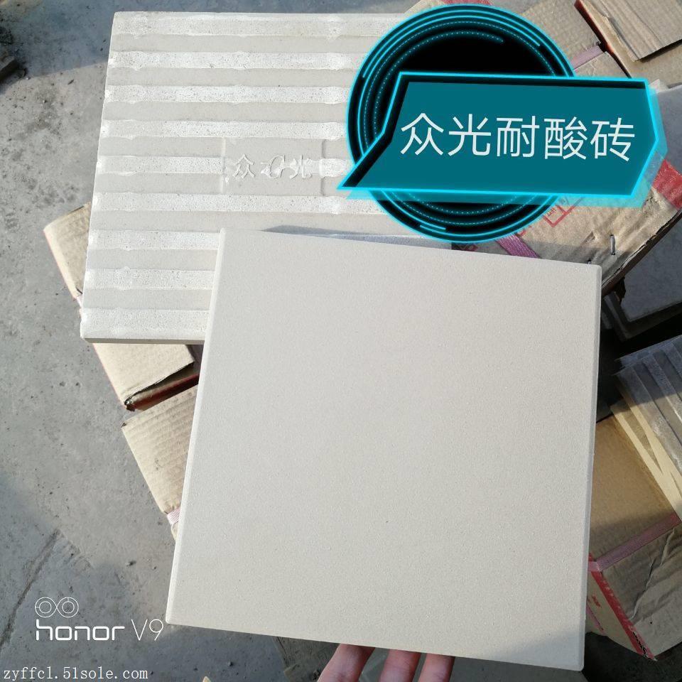 工业防腐蚀耐酸砖生产厂家价格低
