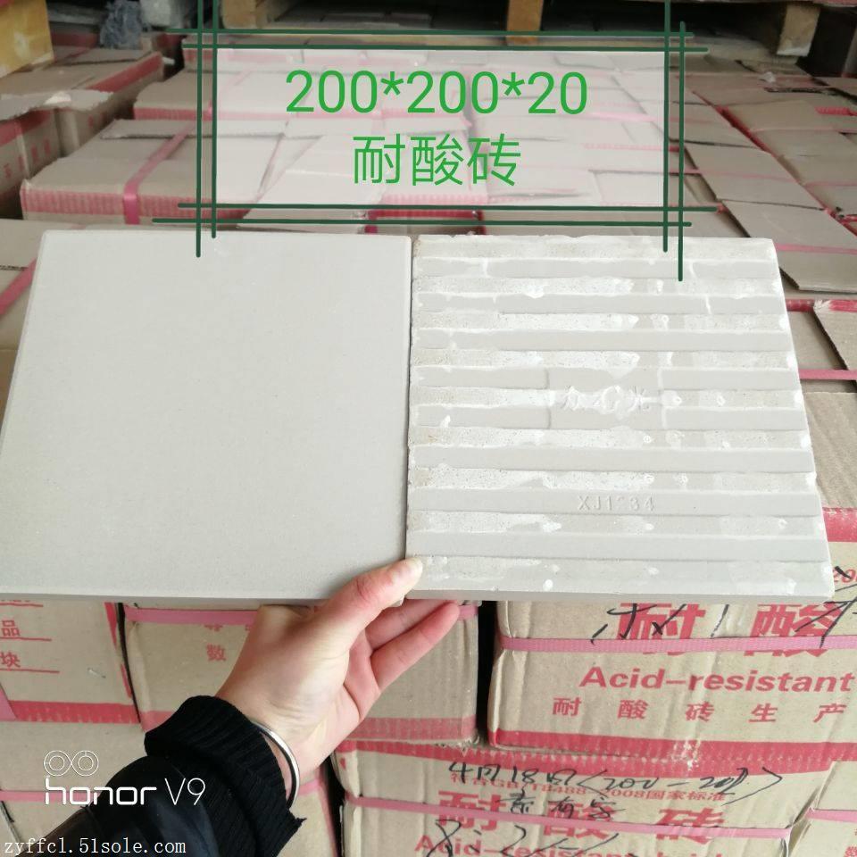 工业防腐耐酸砖施工方案