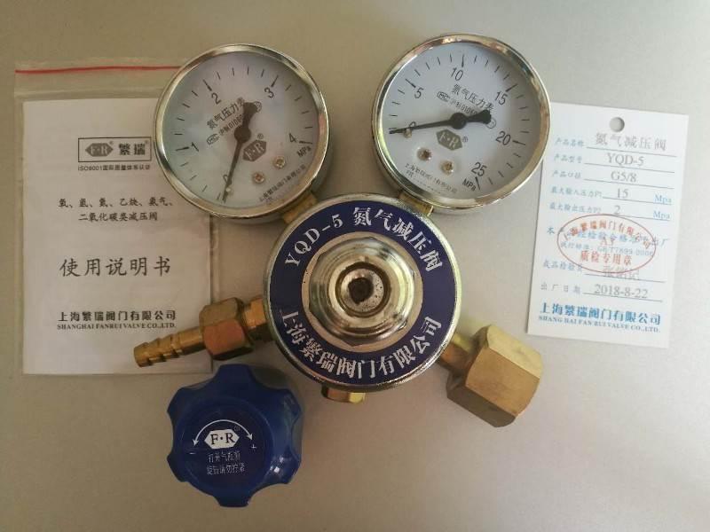 氮气减压阀YQD-5 氮气减压器YQD5调节器氮气N2压力表4*25