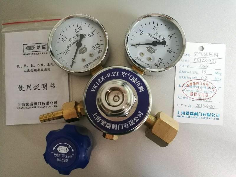 空气减压阀YK12X-0.2T空气减压器YK12X0.2T空气调节器压力表