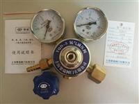 氮气减压阀YQD-5