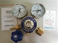空气减压阀YK12X-0.2T