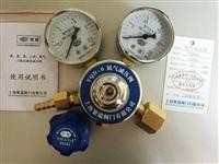 氮气减压阀YQD-6 氮气减压器YQD6调节器氮气N2压力表
