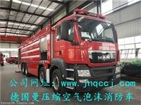 杭州市经典款的3吨水罐消防车