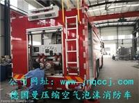 兴安盟便宜的小型森林消防车