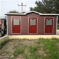 移动厕所多少钱一个 河北移动厕所厂家 生态环保厕所