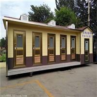 献县移动环保厕所厂家 旅游景区公厕 生态环保厕所