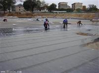 梅州防水补漏公司卫生间防水补漏
